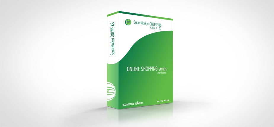 SuperMarket online software